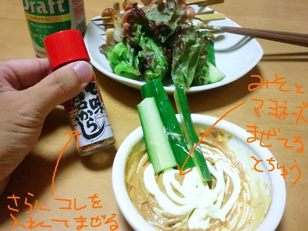 2012初キュウリ.JPG