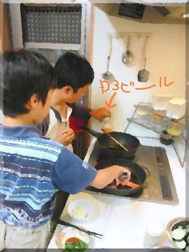 キッチンイーター1.jpg